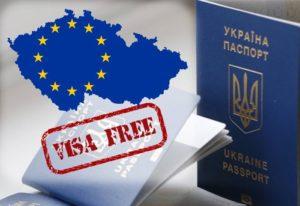 «Безвиз» в Украине на марше!