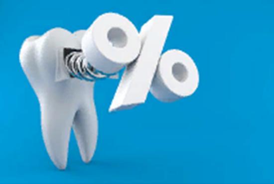 Устройство зубного импланта