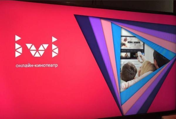 Безграничные возможности онлайн-кинотеатра ivi