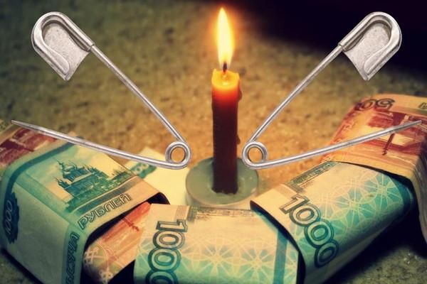 Ритуал на привлечение удачи в жизни