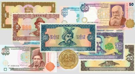 Какие деньги с 1 октября вышли из оборота в Украине