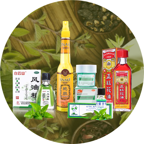 Лечебные товары из Китая